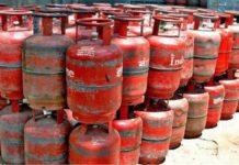 subsidized cylinder
