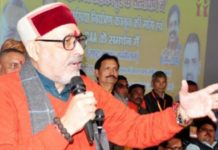 MP Haji Fazlur Rahman