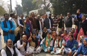 Congress protest gorakhpur