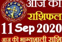 Read today's horoscope and almanac, 11 September 2020