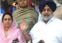 Akali Dal also separates from NDA in protest against farmers bill