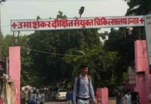 Unnao: Health workers organize blood donation camp in district hospital