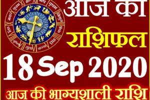 Read today's horoscope and almanac 18 September 2020