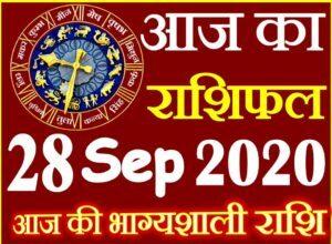 Read today's horoscope, 28 September 2020