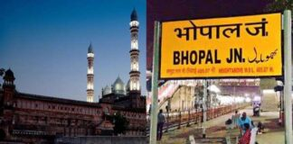 Two railway engineers suspended for raping a woman at Bhopal railway station