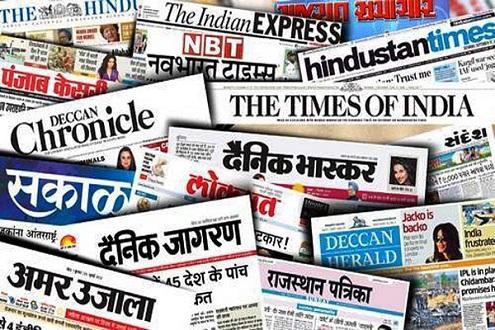 Agra: Foundation Day Celebration of All India Journalist Ekta Sahayata Trust will be celebrated