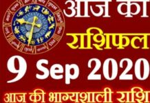 Today's horoscope 9 September 2020