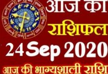 Read today's horoscope and almanac, 24 September 2020