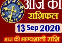Read today's horoscope and almanac 13 September 2020