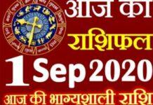 Today's horoscope 1 September 2020