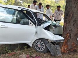 Bahraich: Big crash, high speed eco car collides with tree, 4 killed 6 people injured