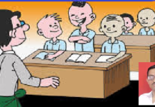 Arbitrary private schools - Parents are disturbed, governance, administration is not paying any attention