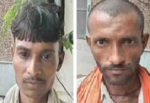Chitrakoot: Three policemen suspended from Corona-infected prisoners fleeing
