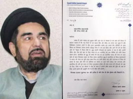 Our com is ready to sacrifice their all in war with China, letter written to PM- Shia religious leader