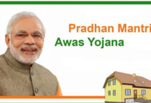 The beneficiaries were not given the benefit of Pradhan Mantri Awas Yojana