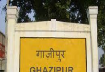 Deputy commissioner and Deputy Collector has done many good works in Ghazipur district, three reports
