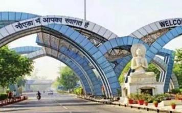 Uttar Pradesh: State government in preparation to make Noida, Greater Noida a film hub