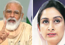Akali Dal leader Harsimrat Badal's attack on the government, said - Agriculture bill is like live scheme
