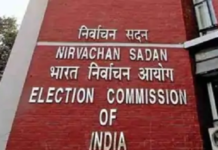Bihar: The dates for the assembly elections to be held in 3 phases will be announced on November 10.