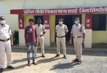 Singrauli: Accused of molesting girl by entering house and arrested