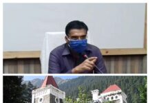 Nainital: High court ban on arrest of woman / DM gave instructions for prevention of infection