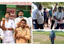 Uttar Pradesh Zonepur: news at a glance