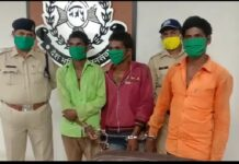 Ujjain: Three cousins murdered innocent girl after gang rape, all arrested by police