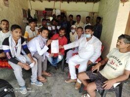 Bihar ; JDU district general secretary becomes Nitish Chaudhary
