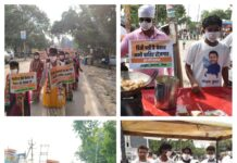 In BKT and Itauja, Congress workers protest on the issue of unemployment by faking pakoras