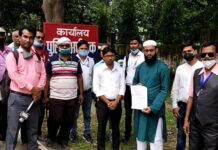 Memorandum submitted to Superintendent of Police by journalists in Kushinagar