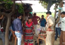 Belatal (Mahoba): Village miscreants indecent with village panchayat officer