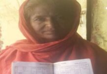 Katni: Made two months work in MNREGA, now wandering for one month after payment of wages