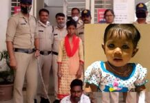 Bhopal: Mad mother murdered a piece of her life in love