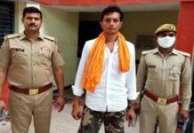 Mahoba: Kotwali police caught Topten criminal