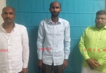 UP STF arrested fake couple who became officers and recovered from fake teachers
