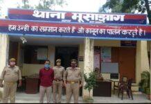 Badaun: Musazhag police arrested a fake teacher and sent to jail