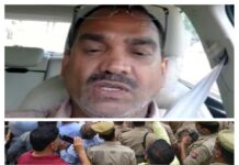 Indrakant Tripathi murder case: SIT may submit investigation report today, protests by supporters