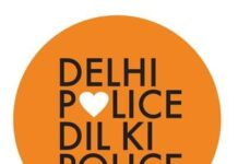 Delhi Police returned 21 lakh rupees and five kg gold jewelery in three and a half months