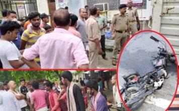 Luxury bus thrashed bike riders in Kushinagar, three killed