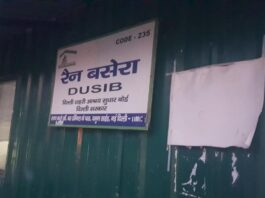 CM Kejriwal's important meeting with Dusib, important decisions in the interest of Beghro