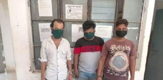 2 hundred fake notes were printed in Satna, 3 accused arrested