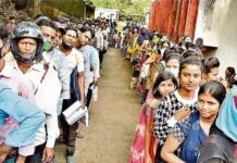 Hazaribagh: Long line to make Aadhaar card, number 10 to 15 days later