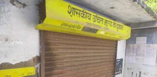 Jabalpur: Shop operators have been blackening ration for years