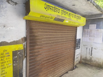 Jabalpur: Shop operators have been blackening ration for years
