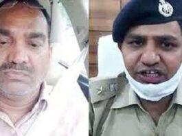 Indrakant Tripathi case: big disclosure, shot himself with his licensed pistol
