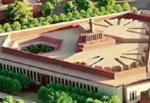 Tata group gets contract for new parliament building of India for 862 crores