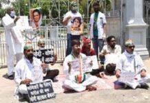 Prayagraj: Congress workers protest demonstration