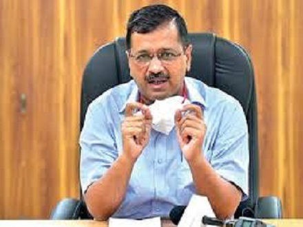 Gift to Delhi Basio: Up to 50% discount on electricity bill, CM announces himself