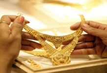 Gold price is decreasing, ₹ 2000 and the price is reduced