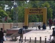 Mauranipur Jhansi - Major news at a glance